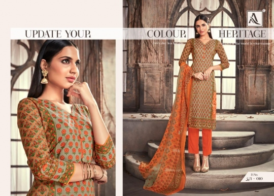 Aashima by Alok Suits 371-010