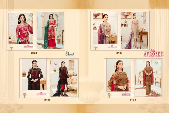 Afrozeh-Embroidered-Coll-by-Shree-Fabs-Full-Catalog