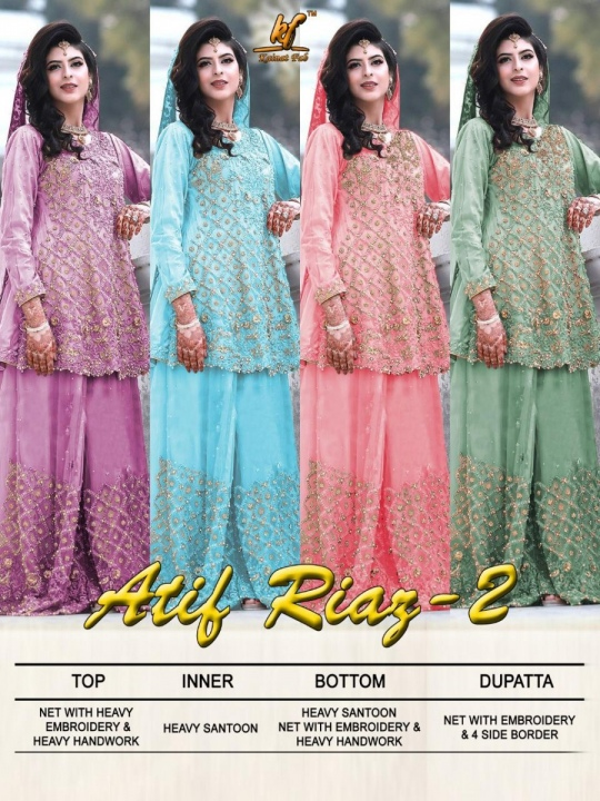 Atif-Riaz-Vol-2-by-Kainat-Fab-Full-Catalog