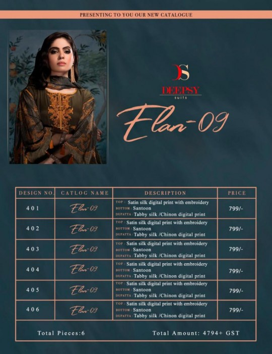Elan-09-by-Deepsy-Suits-Details