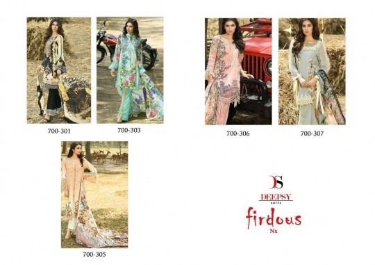 Firdous NX by Deepsy Suits Full Catalog