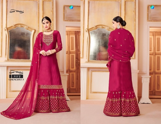 Ghunghat Vol-3 by Your Choice 3172