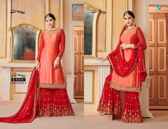 Ghunghat Vol-3 by Your Choice 3174