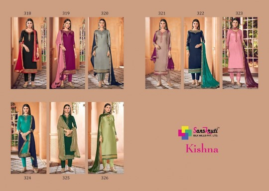 1_Kishana-by-Sanskruti-Silk-Mills-Full-Catalog