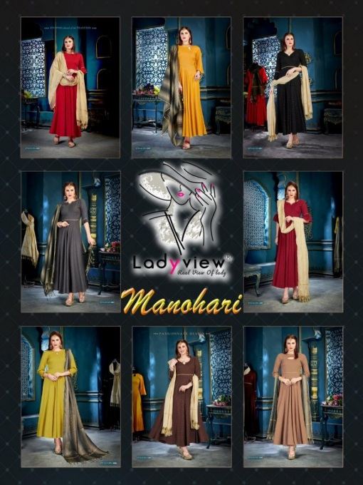 Manohari-by-Ladyview-Full-Catalog