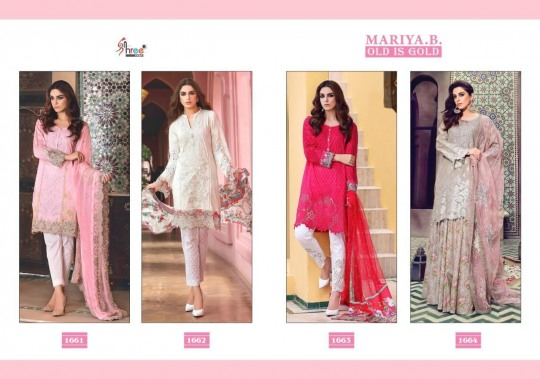 Mariya.B.-Old-Is-Gold-by-Shree-Fabs-Full-Catalog