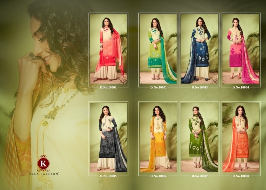 Masti Vol-3 by Kala Fashion Full Catalog