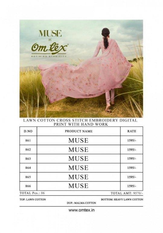 Muse-by-Om-Tex-Details