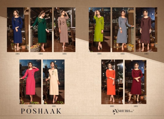 Poshaak-by-Shubh-NX-Full-Catalog