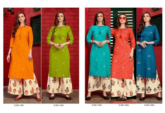 Sakhi-Saheli-Vol-19-by-Kalakari-NX-Full-Catalog