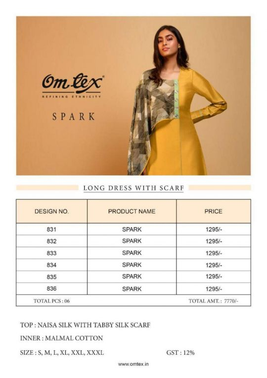 Spark-by-Om-Tex-Details
